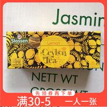 调味独立茶包10茉莉红茶MlesnA锡兰红茶斯里兰卡原装进口
