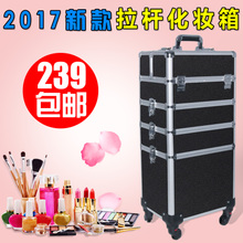 Pull-rod cosmetic box suitcase large capacity professional cosmetic nail embroidery hairdressing multi-layer toolbox