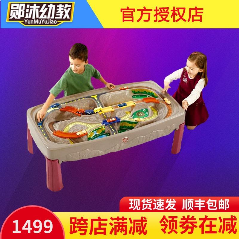 美国step2晋阶进口儿童游戏桌男孩交通轨道玩具桌绘画宝宝玩耍台