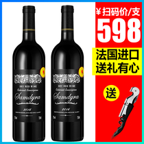 杜埃罗河Arrocal西班牙安若佳干红葡萄酒