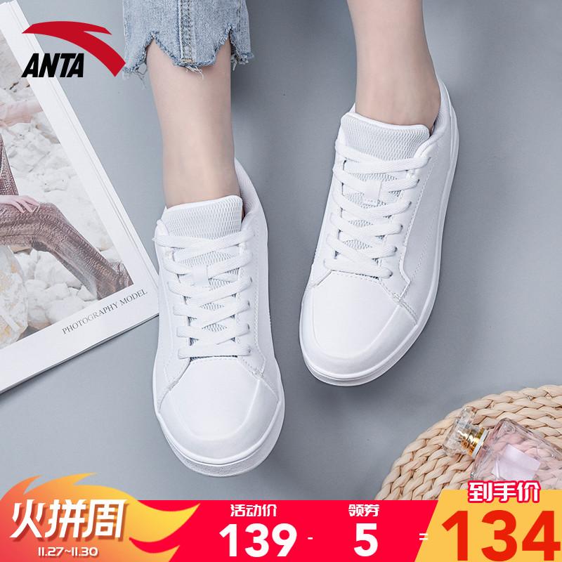 安踏女鞋板鞋女anta2019秋款新款女子厚底学生小白鞋运动鞋休闲鞋