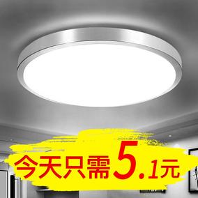 灯具客厅灯圆形简约现代led吸顶灯大气家用卧室灯房间过道阳台灯