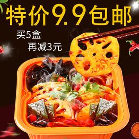 筷时尚懒人火锅 方便速食自煮自热懒人网红速食便携麻辣烫小火锅