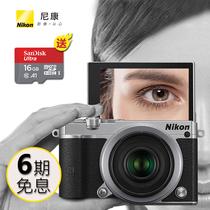 微单相机高清数码旅游4515M50EOS佳能微单Canon现货下单立减