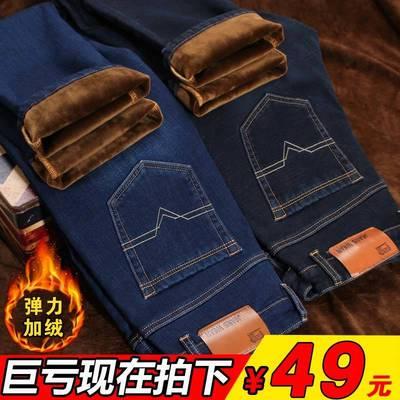 冬季新款保暖牛仔裤男弹力加绒加厚直筒男装宽松大码休闲裤男青年