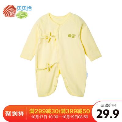 贝贝怡新生儿衣服春秋婴儿连体衣0-3-6个月宝宝蝴蝶衣和尚服BB126