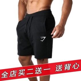 Gymshark肌肉兄弟短裤肌肉鲨鱼男训练运动跑步修身休闲纯棉五分裤