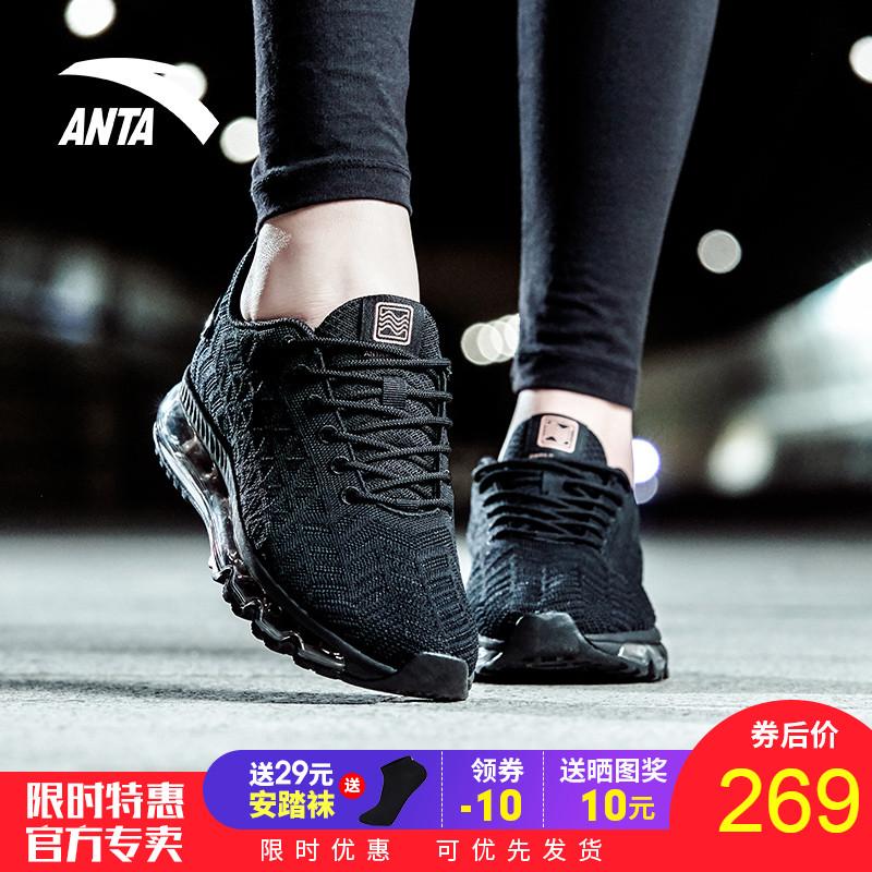安踏女鞋2018新款正品秋冬季飞织网面全掌气垫跑步鞋减震运动鞋女