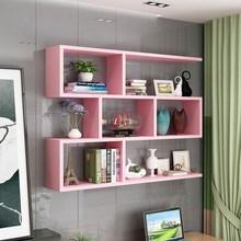 餐廳壁掛墻上置物架免打孔臥室床頭壁柜造型電視背景墻裝飾架簡約
