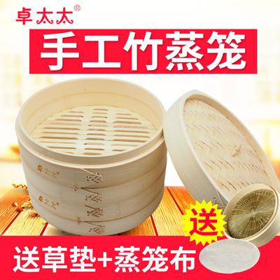 卓太太手工蒸笼竹制家用大小蒸格竹蒸屉小笼包子馒头笼屉商用
