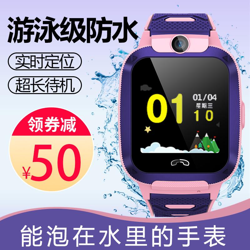 儿童电话手表初中学生防水多功能小女孩男生4G定位运动智能天才手机拍照全网通手环图片