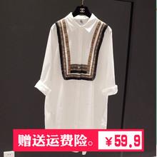 纯棉孕妇装2017春秋新品宽松大码长袖孕妇衬衣中长款白衬衫上衣