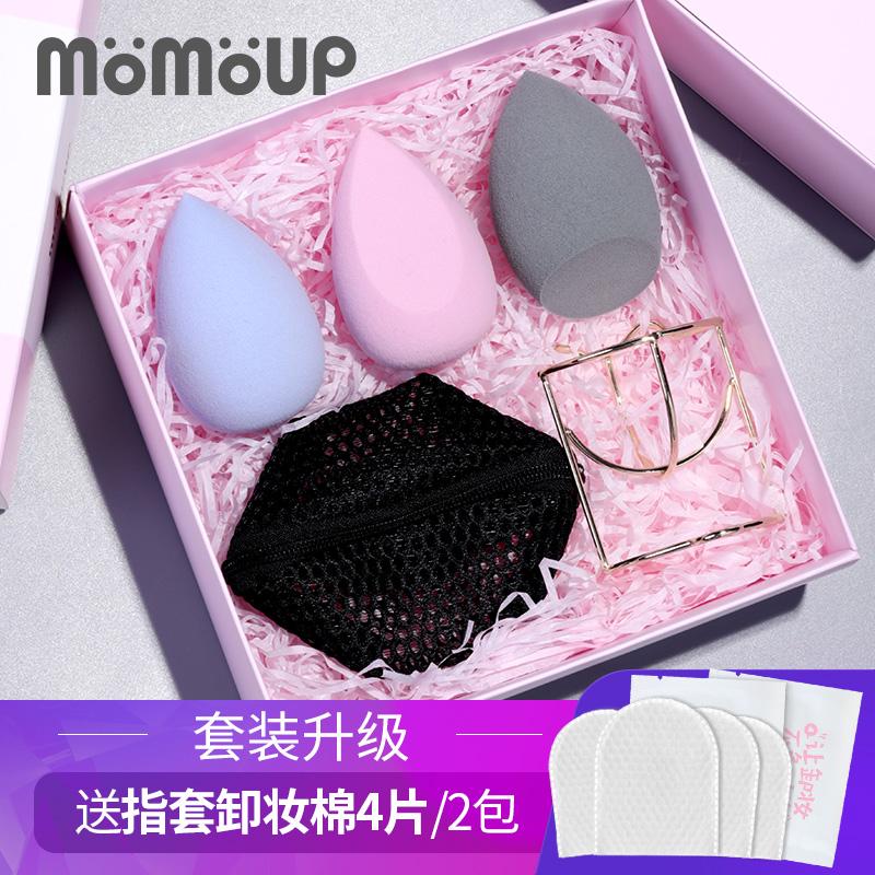 momoup美妆蛋蛋彩妆葫芦化妆球上妆海绵两用粉底扑架子超软图片