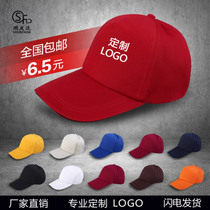 Advertising cap custom logo printing work cap volunteer hat male custom child cap diy travel cap
