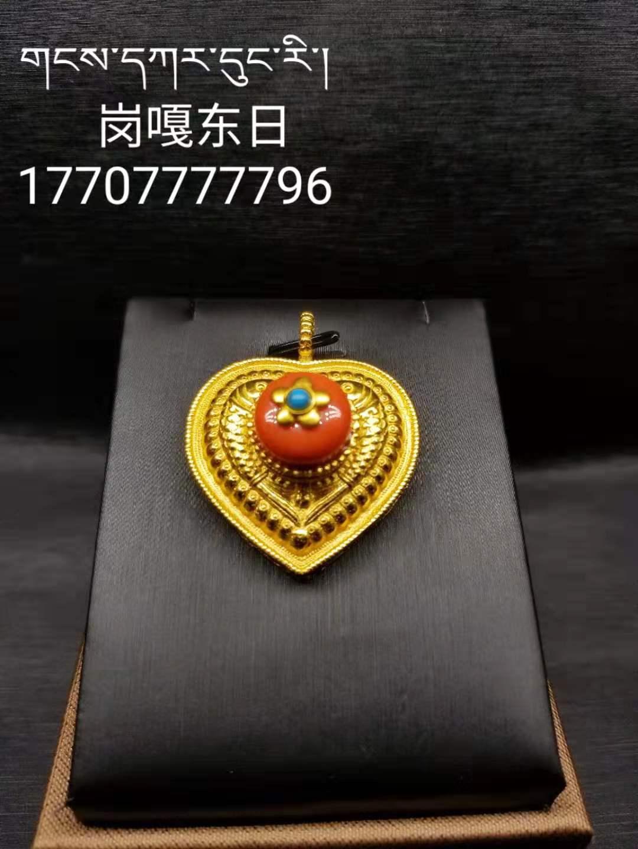 Пирсинг Артикул 599541879452