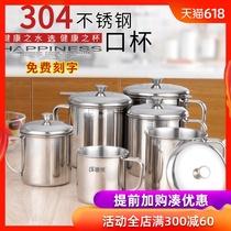 儿童304不锈钢水杯 口杯带手柄盖家用喝水茶杯缸幼儿园杯子牛奶