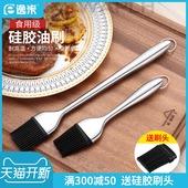 硅胶刷厨房家用油刷耐高温不掉毛不锈钢长柄烧烤刷子烙饼小油刷