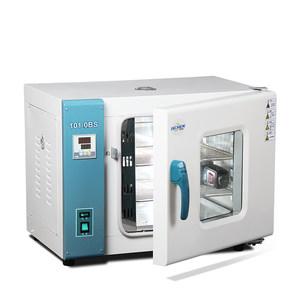 力辰科技小烘箱电热恒温鼓风干燥箱实验室工业烤箱茶叶药材烘干箱