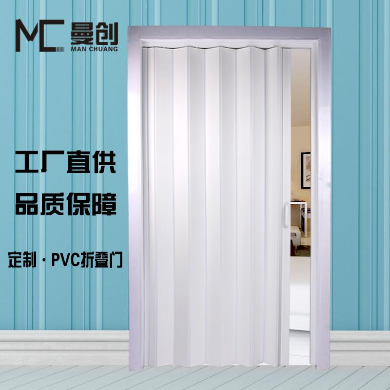 客厅卧室隔断折叠门