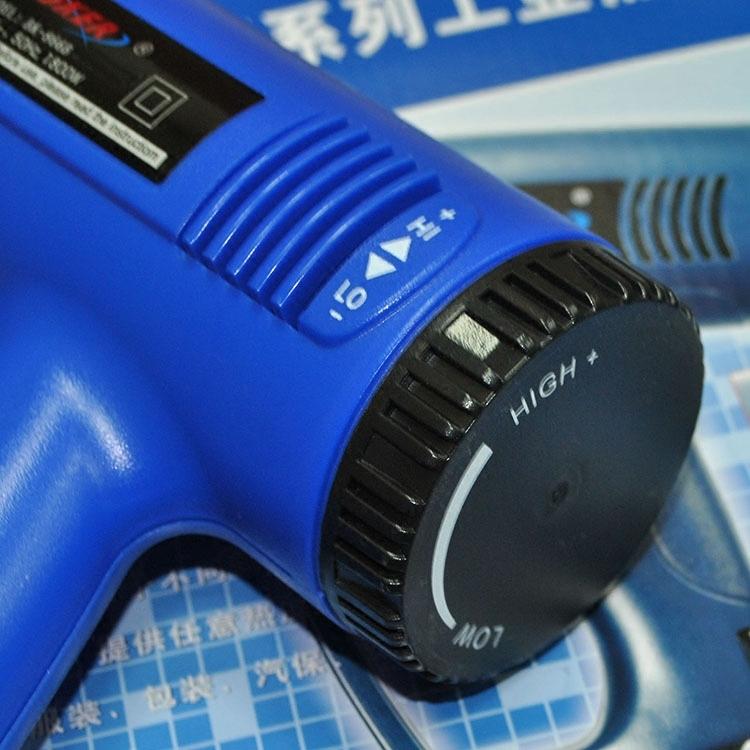 汽车贴膜工具烤枪 博克热风枪可调速调温热风机 工业级电烤枪包邮