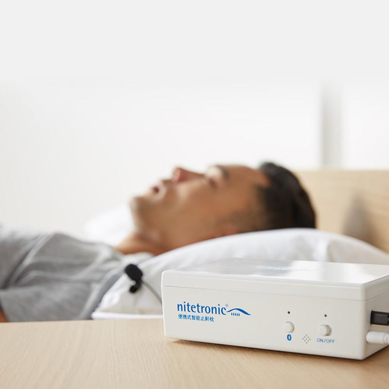 【普及款】德国Nitetronic goodnite智能止鼾枕头防鼾枕减少呼噜