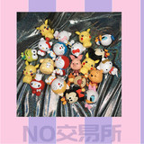 No Exchange Mickey Minnie Donald Duck Little Flying Elephant Dora A Dream Big Head Twisting Egg Day Edition Crayon Xiaoxin