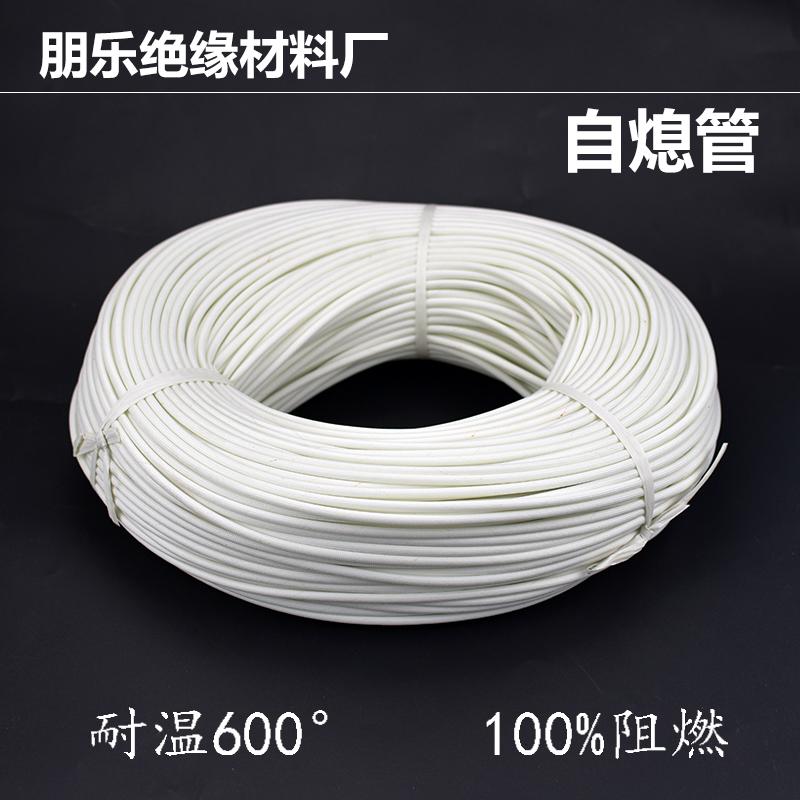 Трубы для защиты кабеля / Фитинги для кабелей Артикул 546242157498