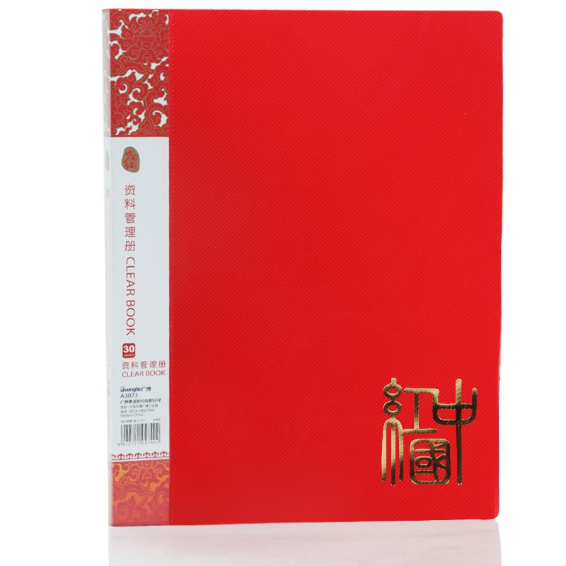 Коллекции китайской партии Артикул 597102311281