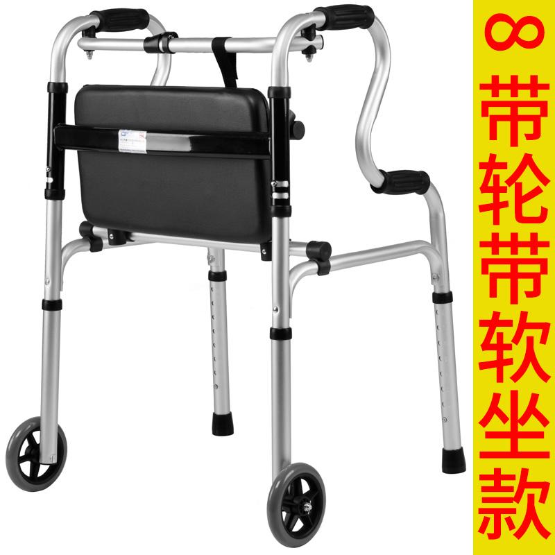 中老年轻便器材老年人走路助行器走步双手助力马桶架行走学步车