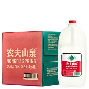 农夫山泉矿泉水4L*4桶*5箱家庭桶装天然弱碱性饮用水包邮