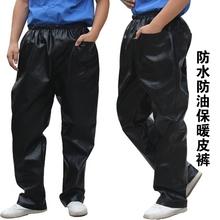 劳保裤皮裤洗车防尘汽修厨师黑色宽松工作服防护服套装耐磨工作裤