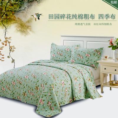 双人床单尺寸