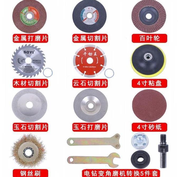护套各种电动工具钻头大全夹头钻夹头电圆锯抛光通用螺母配件电机