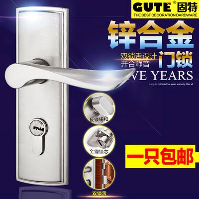固特现代简约室内百搭实木门锁具卧室执手门锁三件套复合实木门锁在哪买
