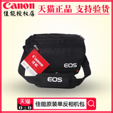 Original Canon SLR camera bag EOS 77D 800D 60d 5D2 5D3 750D 760D crossbody shoulder