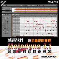 Celemony Melodyne4 repair software human voice high polyphony time correction plug-in PC / MAC tutorial