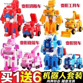 奥迪双钻超级飞侠玩具变形机器人套装乐迪多多小爱包警长消防车