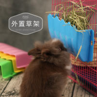 Xing Xingwen rabbit Chinchilla Dutch pig guinea pig saves space and easy to use external grass frame