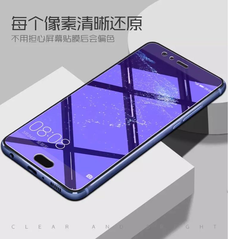 华为P10钢化膜p9非全屏覆盖plus高清防爆指纹抗蓝光手机贴膜屏保