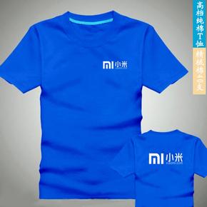 夏季新小米手机专卖店工装短袖T恤纯棉圆领广告衫卖场工作服定制
