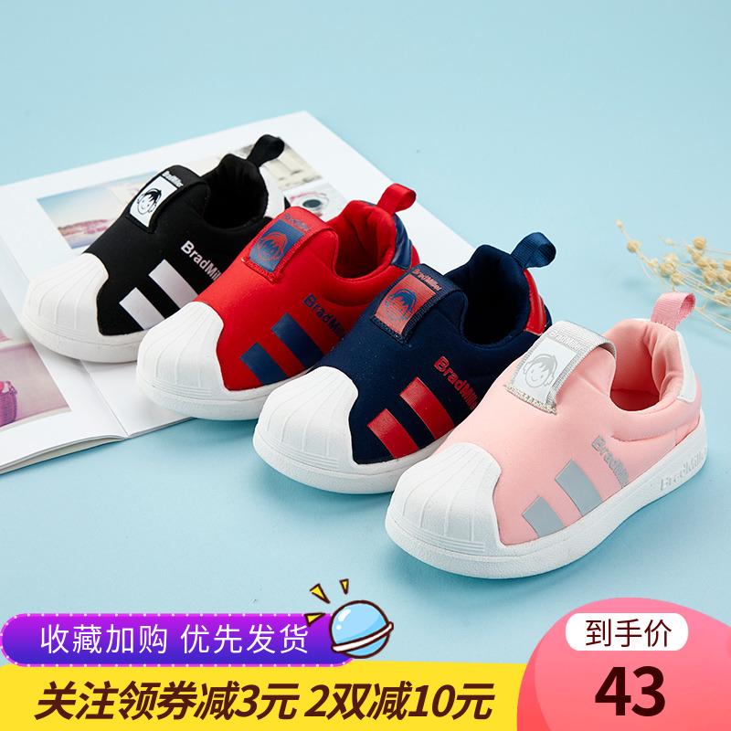 女宝宝鞋时尚