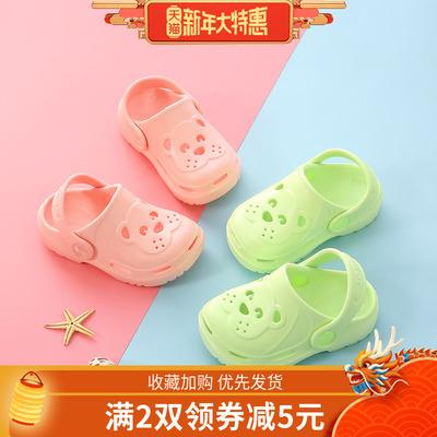 宝宝拖鞋女夏季1-3-5岁软底防滑婴幼儿凉托鞋儿童洞洞鞋男童凉拖