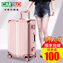 Cardillo Crocodile Suitcase for Male and Female Students Password Pull-rod Suitcase for Universal Wheel 24-inch Boarding Suitcase for Luggage
