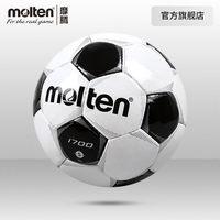 摩腾官方 molten摩腾足球5号PVC手缝足球比赛训练用球F5P1700新款