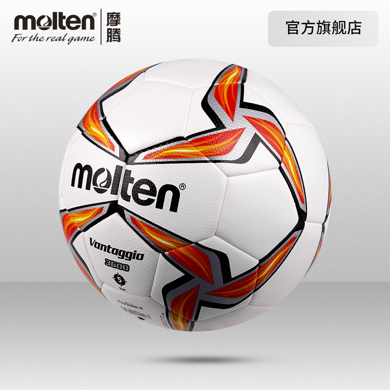 Товары для футбола Артикул 564885144531