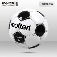 摩腾官方 molten摩腾足球3号儿童足球PVC经典手缝足球1700新款