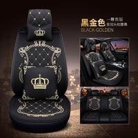17 new 19 car seat FAW Toyota new Vios Corolla summer seat cover all-inclusive leather car cover