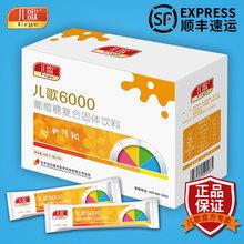【官方专卖】儿歌乳糖酶6000婴儿酸性乳糖酶婴幼儿童宝宝检测检查