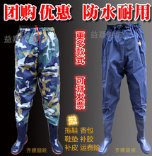 Fishing, rain shoes, conjoined water pants, wading boots, high tube, men's knees, rain boots, rain boots, paddy fields, shoes, rice transplanting boots.