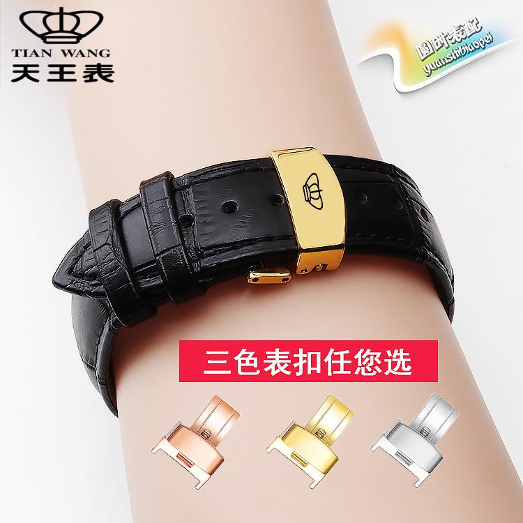 商务皮表带男士手表
